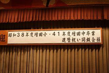 IMG_3656_R.JPG